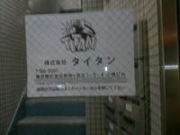 Nec_0014_9