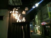 Nec_0016_5