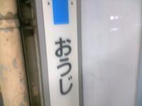 Nec_0028_1